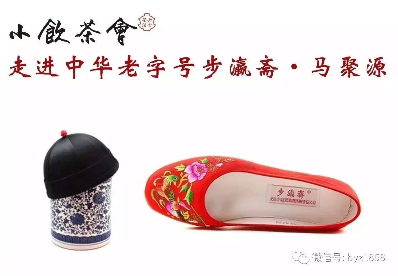 北京球彩直播360直播鞋帽有限责任公司