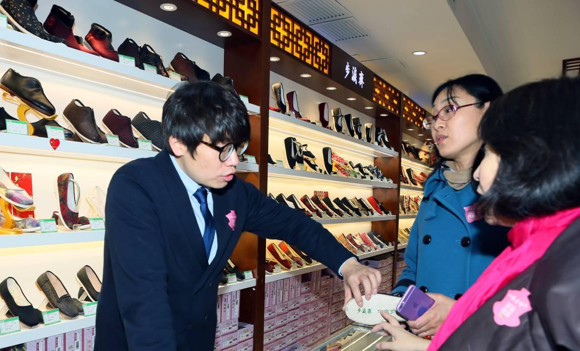 北京德赢体育平台下载安装鞋帽有限责任公司